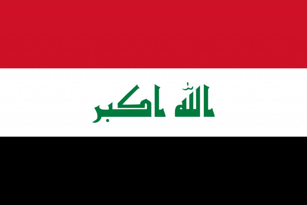 شات دردشة العراق
